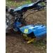 BCS Rotary Plough