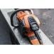 HUSQVARNA 540iXP® Battery Chainsaw