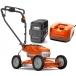 HUSQVARNA LB 548i Cordless Mulching Mower