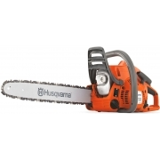 HUSQVARNA Petrol Chainsaw 120 Mark II