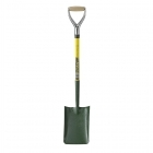 Yellow Fiberglass Trench Shovel