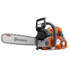 HUSQVARNA Petrol Chainsaw 562 XP®
