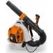 STIHL BR800 C-E Blower